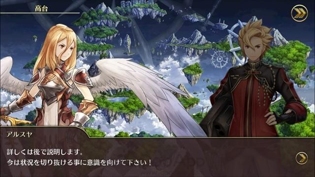 Heaven×Inferno02