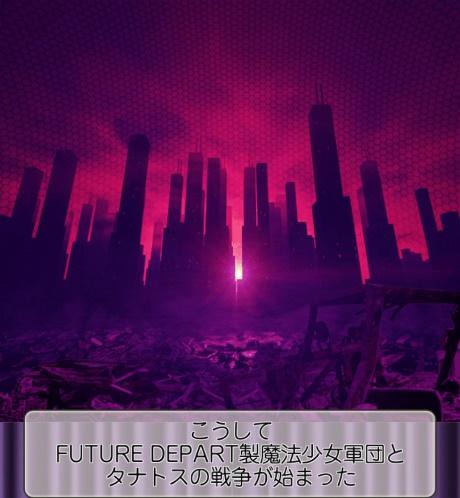 02.最終戰鬥-1