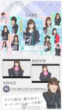 乃木戀05