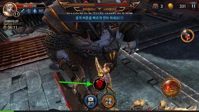 03.操作2-戰鬥:boss刺殺
