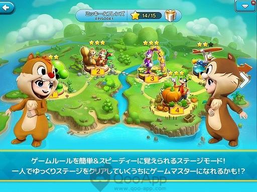 ディズニー マジカルダイス02