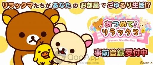 輕鬆熊01