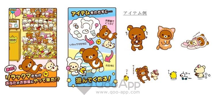 輕鬆熊02