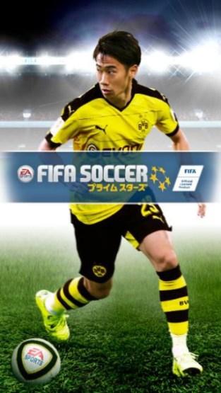 FIFA SOCCER02