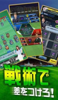 FIFA SOCCER06