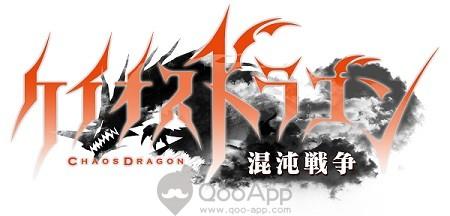 Chaos Dragon01
