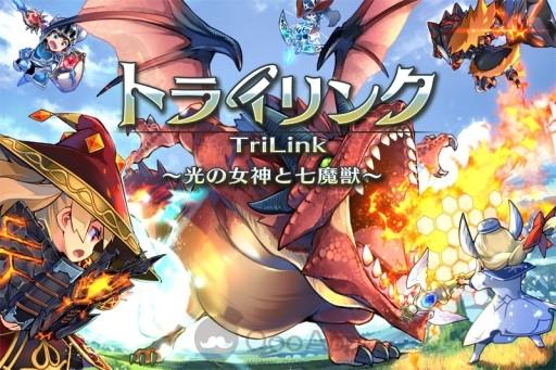 TriLink01