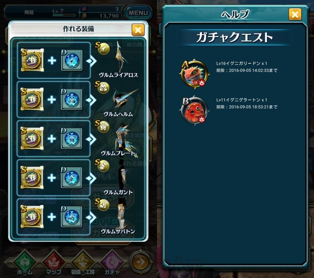 TIMEDP