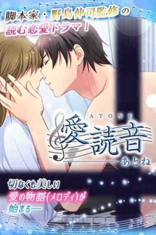 愛讀音01
