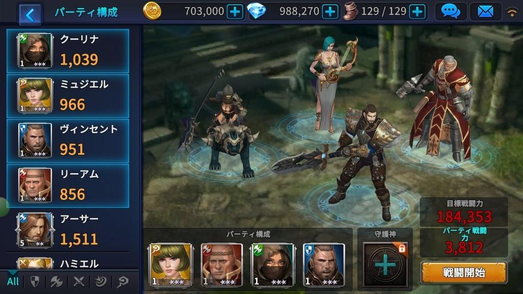 Kingdom War03