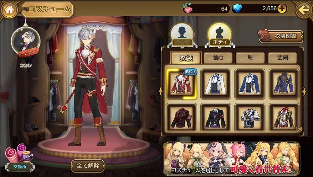 OZ Chrono Chronicle04