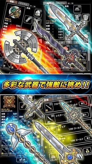 Cluster Battle03