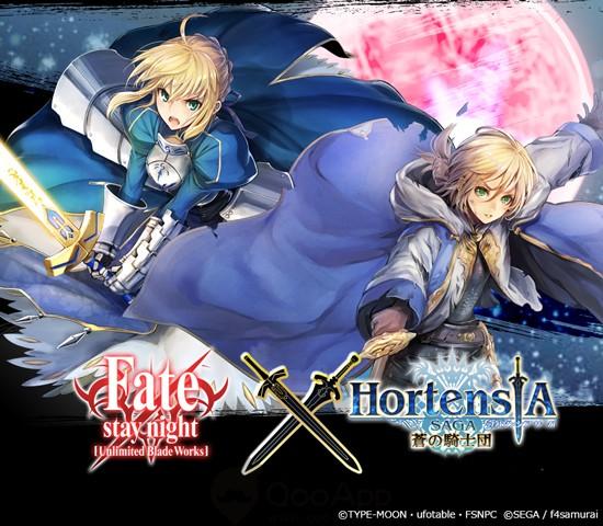 Hortensia Saga01
