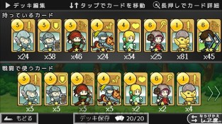 傭兵王0103