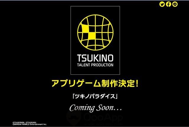 Tsukino Paradise01