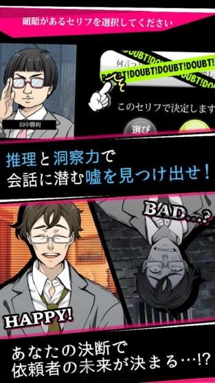 コト探偵02