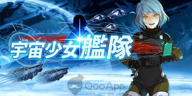 AM_banner_taiwan_320