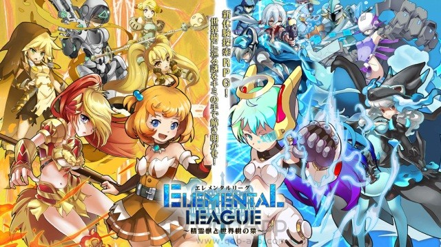 Elements League 082302