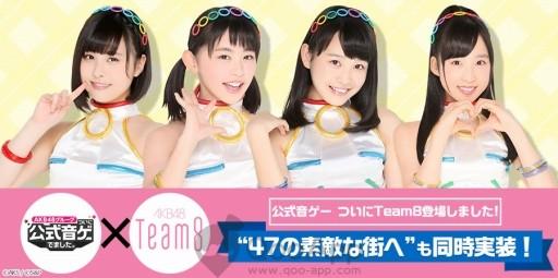 AKB4801