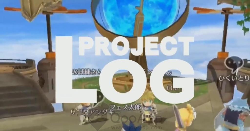 Project LOG01