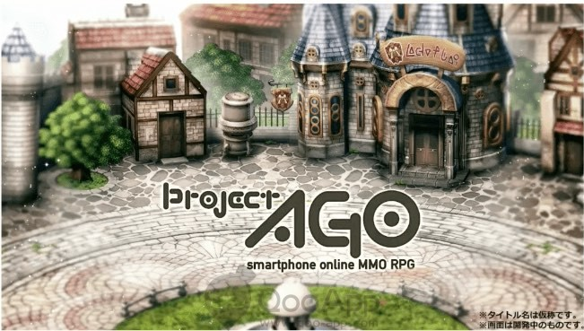 Project AGO01