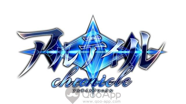 Alteil Chronicle 03