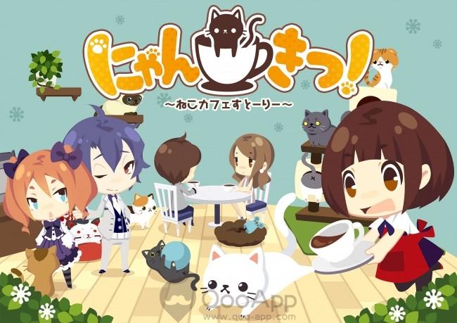 貓咪咖啡屋01
