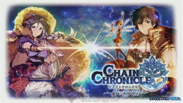 Chain Chronicle TGS2016 07