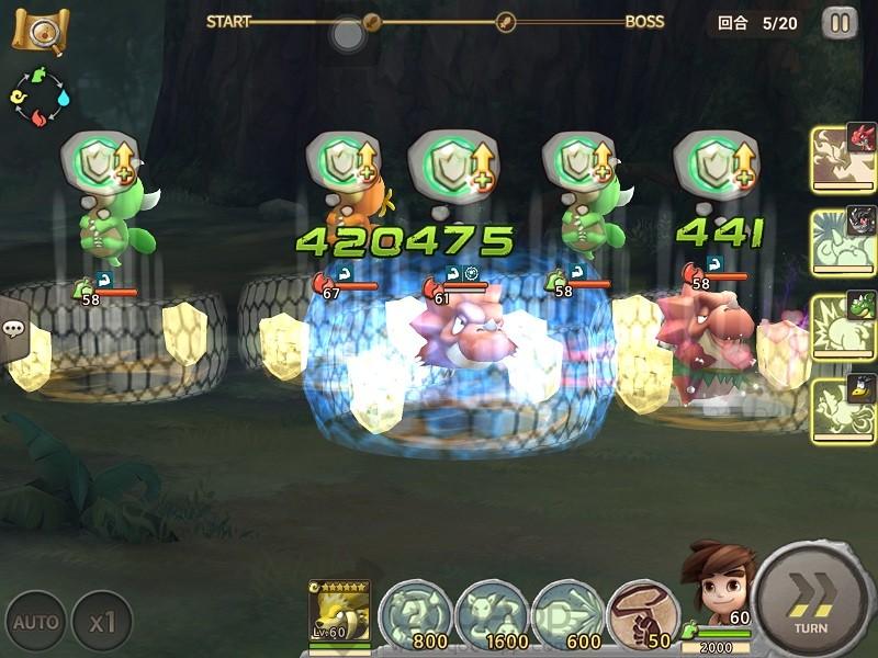 @圖02:強化了系統功能,遊戲正式上線時將會更流暢穩定。