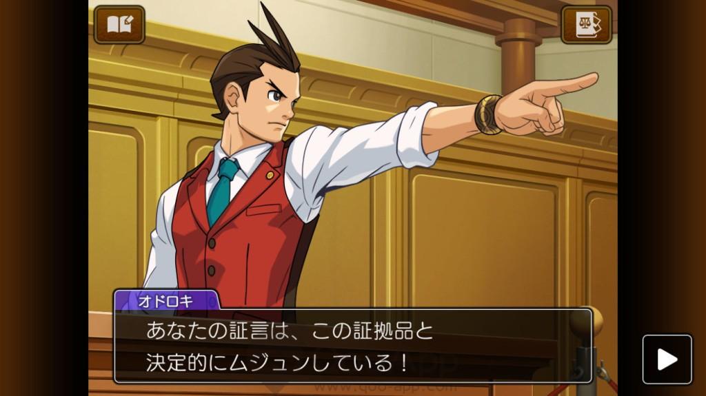 逆襲裁判403