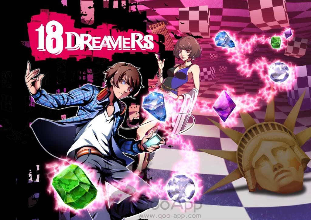 1.「超犯規」陷阱型方塊手遊《18 Dreamers》開始事前登錄!