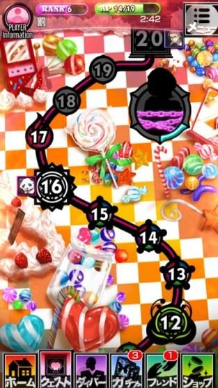 《18 Dreamers》遊戲截圖1