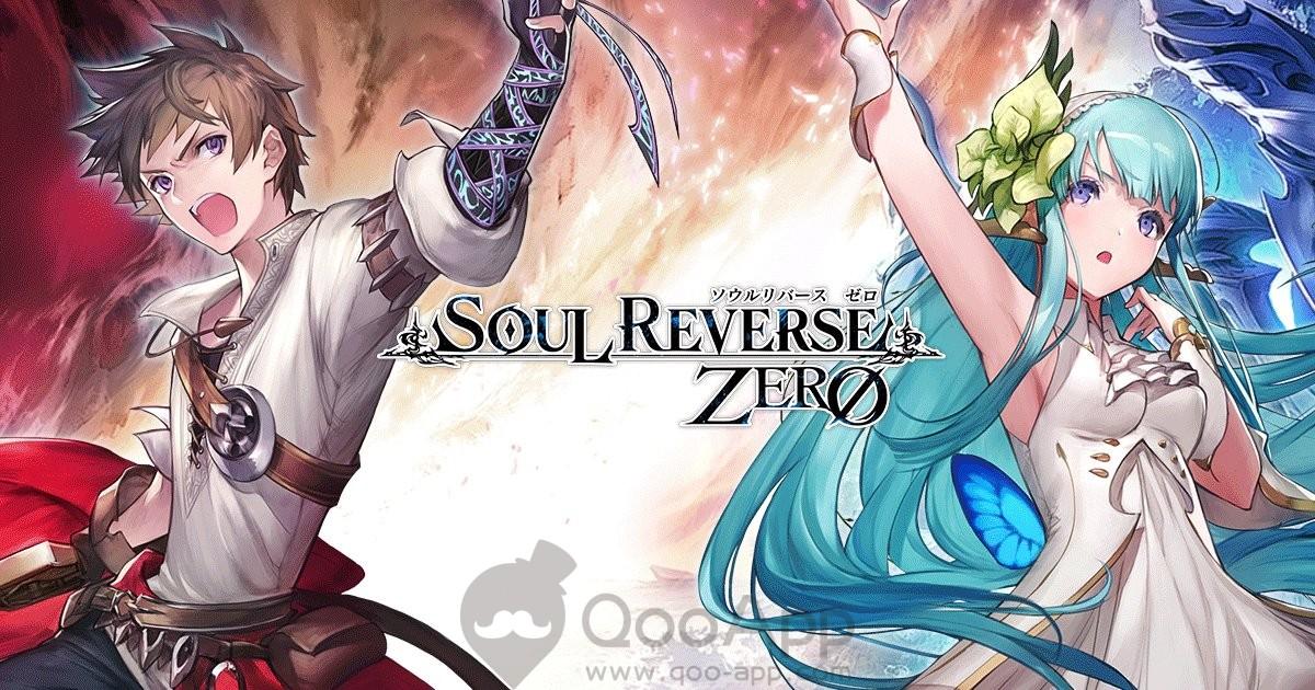 SOUL REVERSE ZERO00