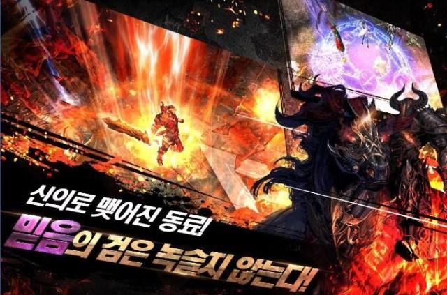 鋼鐵騎士團3