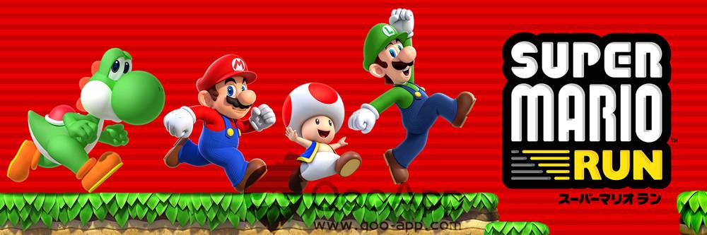 Super Mario Run01