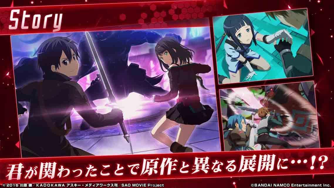 Bandai Namco S Sao Intergral Factor Cbt Now Live Qooapp