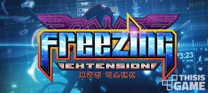Freezing Extension