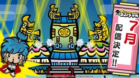 日本 DJ 戰國時代掀幕!Square Enix 新作《DJ信長》預計7月配信