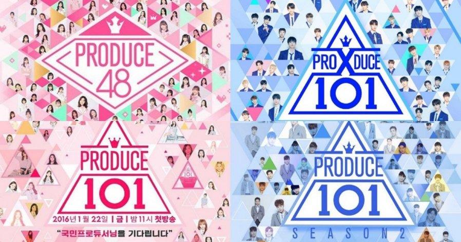 《PRODUCE 101》投票造假 受害練習生最少獲賠147萬 | 馬來西亞詩華日報新聞網