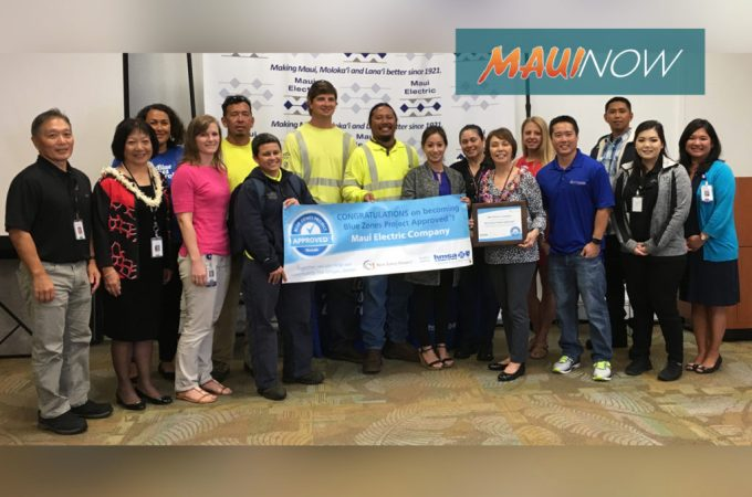 Maui Now : Maui Electric First Blue Zones Project Approved Business in Central Maui