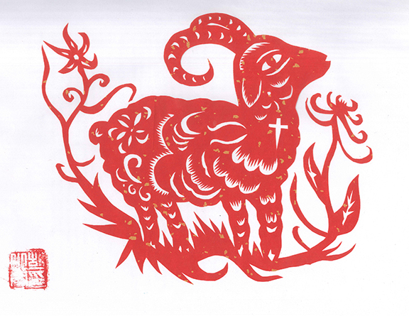 """The Calling,"" a traditional Chinese paper cutting by Xiaoxue (Amy) Hu."