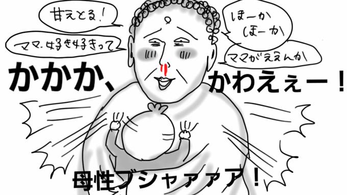 赤ちゃんが顔をこする仕草がかわいい