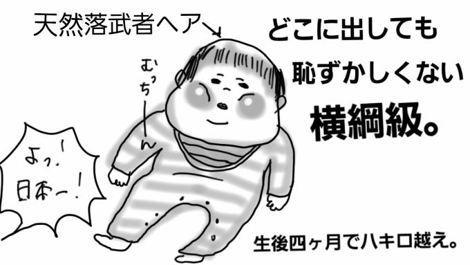 20170810_163357