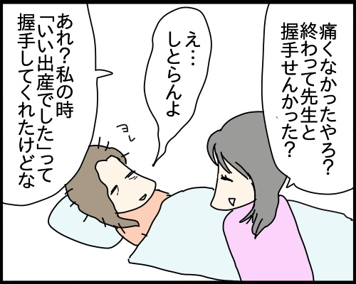 kitapuri004