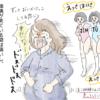 """進まないお産に何度も心が折れ…直面した""""恐ろしい現実""""【思っていたのと違う!初めての出産記録⑤】 by nao"""