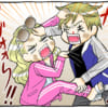 市役所で殴り合い!!18歳ヤンキー夫婦の離婚!! by 鈴木セリーナ
