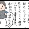 辛いつわりもコレで少しは楽になる?!つわりの時期のおススメ! by 育田花