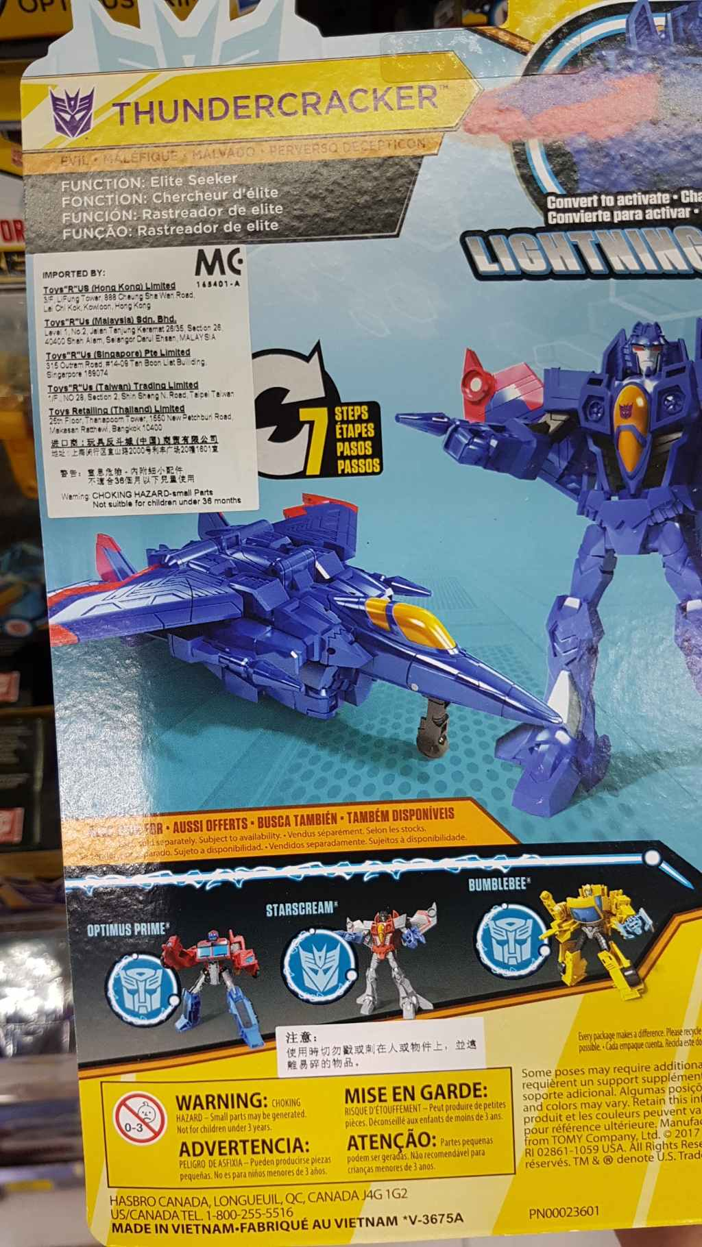 Transformers Cyberverse Warrior Thundercracker Found In