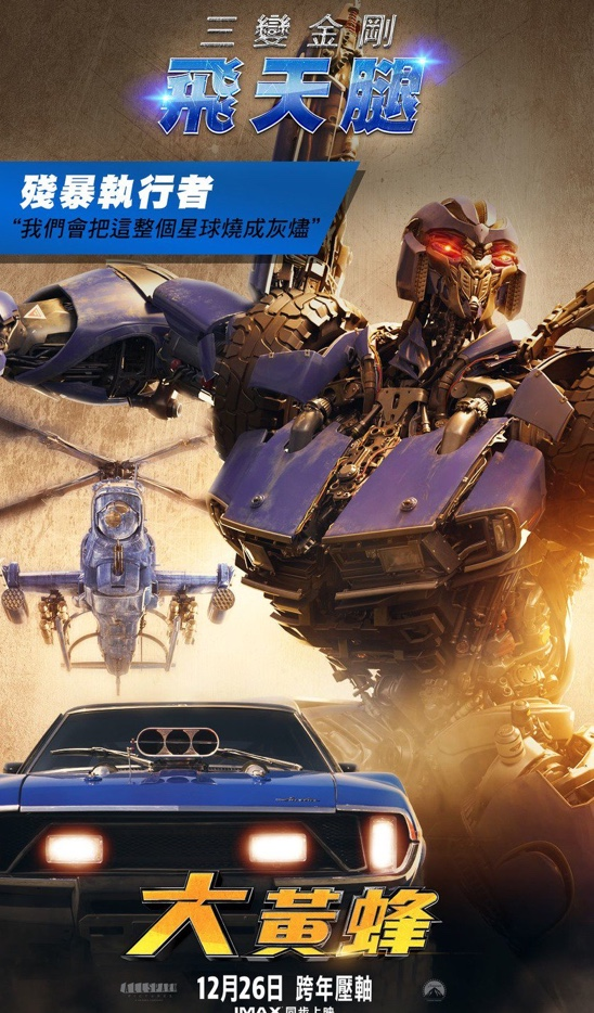 Amazon Transformers Toys Car