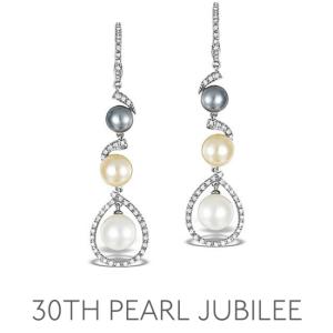 30th Anniversary Pearl Jubilee - Wedding Anniversary Gemstone Jewellery